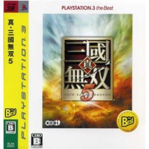 真・三國無双5 PLAYSTATION3 the Best/PS3|bookoffonline