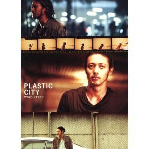 PLASTIC CITY/オダギリジョー,アンソニー・ウォン...