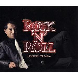 ROCK'N'ROLL/矢沢永吉