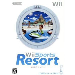 【同梱版】Wiiスポーツ リゾート/Wii|bookoffonline
