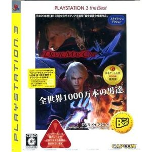 Devil May Cry 4 PLAYSTATION3 the Best/PS3|bookoffonline