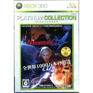 Devil May Cry 4 (Xbox360 プラチナコレクション)/Xbox360|bookoffonline