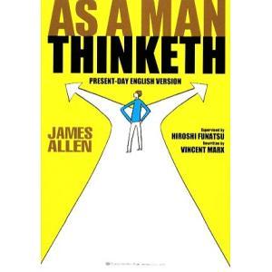 As A Man Thinketh:Present‐Day English version 『「原因...