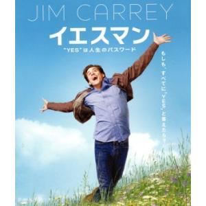 """イエスマン """"YES""""は人生のパスワード(Blu−ray Disc)/ジム・キャリー,ズーイー・デシ..."""