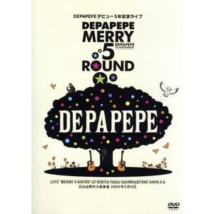DEPAPEPEデビュー5年記念ライブ「Merry 5 round」日比谷野外大音楽堂 2009年5月6日/DEPAPEPE