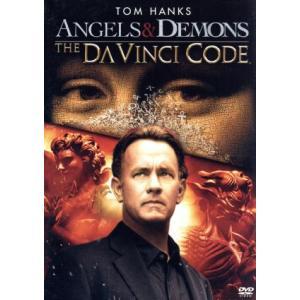 天使と悪魔/ダ・ヴィンチ・コード DVD ダブルパック/トム・ハンクス,ロン・ハワード(監督、製作)...