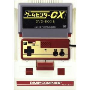 ゲームセンターCX DVD−BOX6/有野晋哉 bookoffonline
