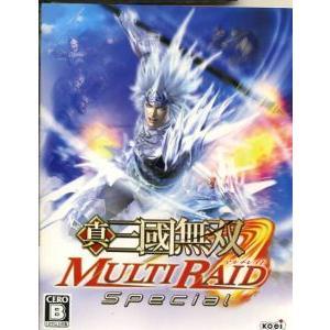 真・三國無双 MULTI RAID Special/PS3|bookoffonline