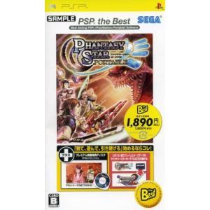 ファンタシースターポータブル PSP the Best/PSP bookoffonline