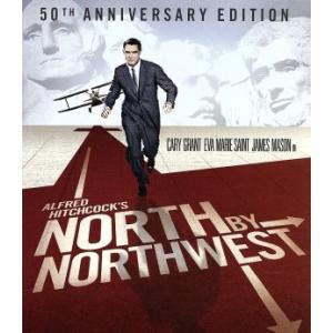 北北西に進路を取れ(Blu−ray Disc)/ケイリー・グラント,エヴァ・マリー・セイント,ジェー...