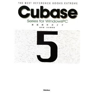 Cubase 5 Series for Wind...の商品画像