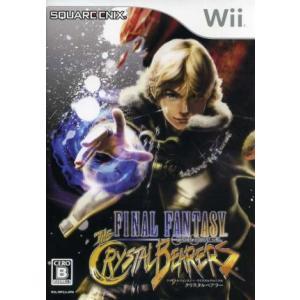 ファイナルファンタジー・クリスタルクロニクル クリスタルベアラー/Wii|bookoffonline