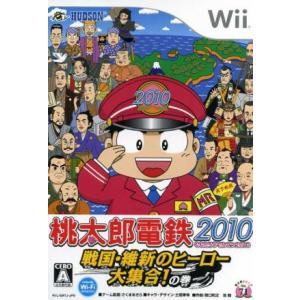 桃太郎電鉄2010 戦国・維新のヒーロー大集合!の巻/Wii|bookoffonline