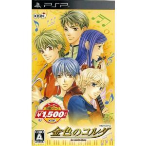 金色のコルダ コーエー定番シリーズ/PSP bookoffonline