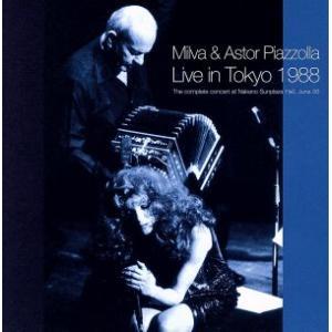 ライヴ・イン・東京1988/アストル・ピアソラ,ミルバ&アストル・ピアソラ