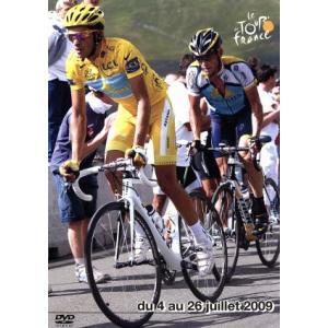ツール・ド・フランス2009/(スポーツ)