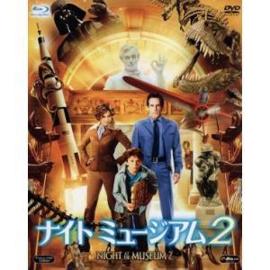 ナイトミュージアム2 ブルーレイ&DVDセット(初回生産限定版)(Blu−ray Disc)/ベン・...