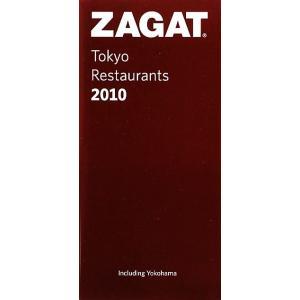 ザガットサーベイ 東京のレストラン(2010)/CHINTAI(その他)