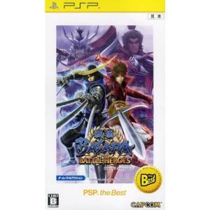 戦国BASARA バトルヒーローズ PSP the Best/PSP bookoffonline