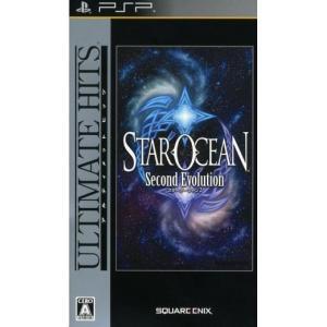 スターオーシャン2 Second Evolution ULTIMATE HITS/PSP bookoffonline