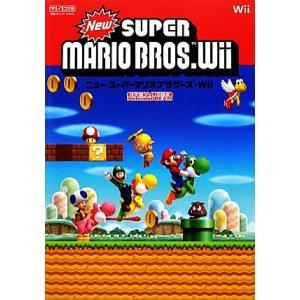 ニュー・スーパーマリオブラザーズ・Wii 任天堂ゲーム攻略本 Nintendo DREAMNintendoDREAM/Nintendo DREAM編集|bookoffonline