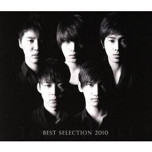 BEST SELECTION 2010(企画アルバム+DVD付A)/東方神起|bookoffonline