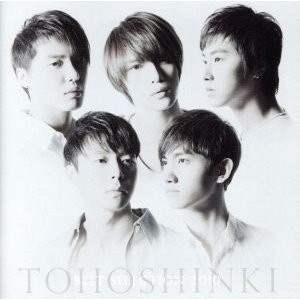 BEST SELECTION 2010/東方神起|bookoffonline