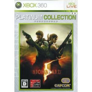 バイオハザード5 Xbox360 プラチナコレクション/Xbox360|bookoffonline