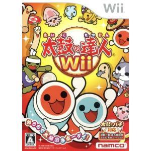 【ソフト単品】太鼓の達人Wii/Wii