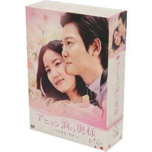 アヒョン洞の奥様 DVD−BOX10/ワン・ヒジ,キム・ミンソン,キム・ビョンギ|bookoffonline