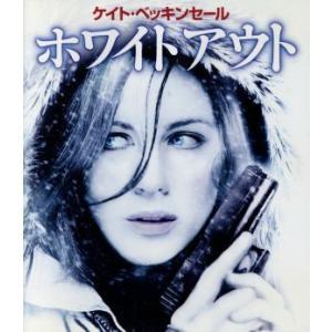 ホワイトアウト(Blu−ray Disc)/ケイト・ベッキン...