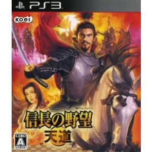 信長の野望 天道/PS3 bookoffonline