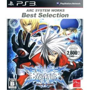 BLAZBLUE ARC SYSTEM WORKS Best Selection/PS3|bookoffonline