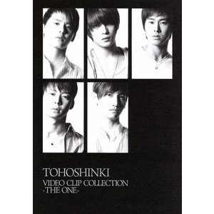 TOHOSHINKI VIDEO CLIP COLLECTION −THE ONE−/東方神起|bookoffonline