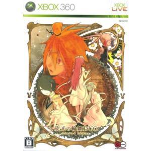 旋光の輪舞DUO(限定版)/Xbox360|bookoffonline