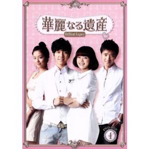 華麗なる遺産 DVD−BOXI<完全版>/ハン・ヒョジュ,イ・スンギ,ペ・スビン[ペ秀彬],ムン・チェウォン