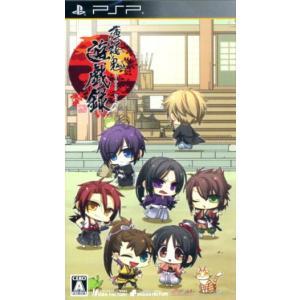 薄桜鬼 遊戯録/PSP bookoffonline