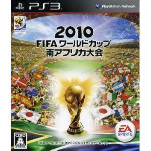 2010 FIFA ワールドカップ 南アフリカ大会/PS3|bookoffonline