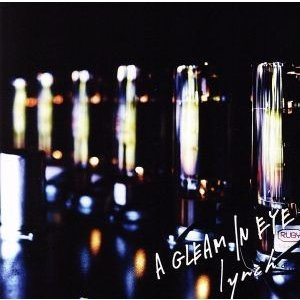 A GLEAM IN EYE/lynch.|bookoffonline