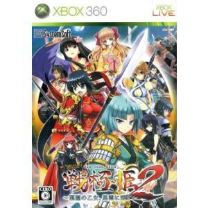 戦極姫2 〜葉隠の乙女、風雲に乗ず〜/Xbox360|bookoffonline