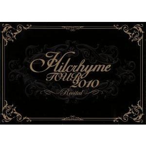 Hilcrhyme TOUR 2010「リサイタル」/Hil...