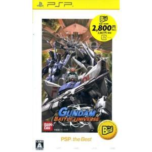 ガンダム バトルユニバース PSP the Best/PSP bookoffonline