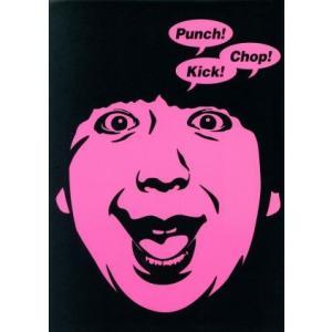 バナナマン傑作選ライブDVD−BOX Punch Kick Chop/バナナマン|bookoffonline