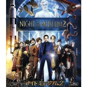 ナイトミュージアム2(Blu−ray Disc)/ベン・スティラー,ロビン・ウィリアムズ,エイミー・...