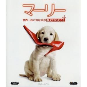 マーリー 世界一おバカな犬が教えてくれたこと(Blu−ray Disc)/オーウェン・ウィルソン,ジ...