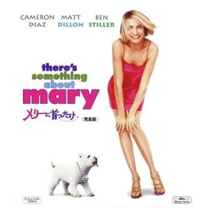 メリーに首ったけ 完全版(Blu−ray Disc)/キャメ...