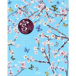 宮〜Love in Palace BOX II(Blu−ray Disc)/ユン・ウネ,ユン・ウネ,...