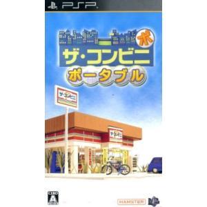ザ・コンビニ ポータブル/PSP|bookoffonline