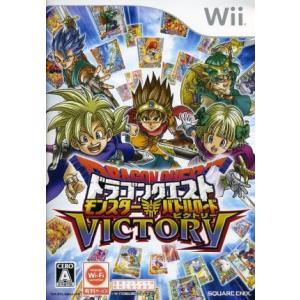 ドラゴンクエスト モンスターバトルロードビクトリー/Wii|bookoffonline