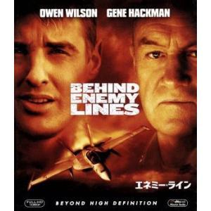 エネミー・ライン(Blu−ray Disc)/オーウェン・ウィルソン,オーウェン・ウィルソン,ジーン...